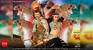 superstar khesari lal yadav and kajal