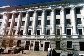 Заказать курсовую для Курсовые дипломные на заказ по медицине для  Заказать курсовую для КГМУ в Казани реферат дипломную работу
