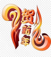 Chinese Graphic Design Blog Chinese New Year Poster Firecracker Chinese New Year
