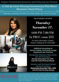 Humaira The Dream Catcher Magnificent Newest Americans On Twitter Sharmeen Obaid Chinoy 32 November 32
