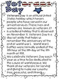 best veterans day poem ideas veterans poems  hello everyone a super quick post tonight i realized that i had not posted my veterans day unit update i added a few things from last years unit