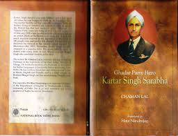 bhagat singh study chaman lal my books on bhagat singh and  bhagat singh study chaman lal my 18 books on bhagat singh and other revolutionaries and 96 lectures delivered on bhagat singh world over