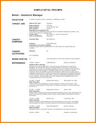 Resume Examples 2017 Objective. Resume. Ixiplay Free Resume Samples