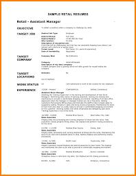 Resume Sephora Resume Regularguyrant Best Resume Site For Free