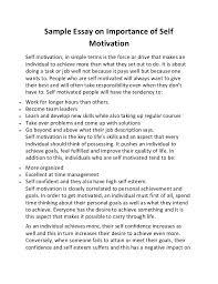 Essay On Self Confidence Essay About Self Confidence Rome Fontanacountryinn Com