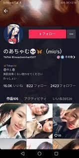 杉田 ひろ と インスタ