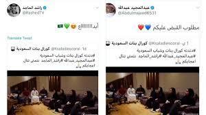 """كورال بنات السعودية"""" أصوات تبدع مع أشهر فناني الخليج"""