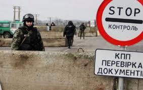 КПП в Марьинке закрыт СНБО контрольно пропускной пункт в  Фото КПП