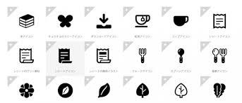 企画書のデザインに使える無料のグラフ作成ツールアイコン素材サイト