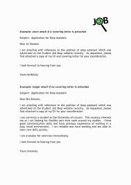Vision Cover Cover Letter Re Line Letter Subject Line For Job Resume