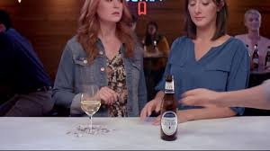 Redhead actress in coors lite commercial