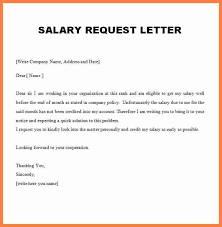 demand letter for salary increase sample pay increase letter cbvchat1