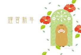 年賀状 子年猪と舞う椿のレトロなデザイン 年賀状イラスト2020無料