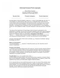 debriefing form example research consent form template staruptalent com