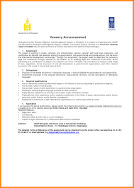 7+ govt job application format in word