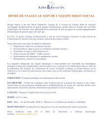 Related posts to lettre de motivation master 2 droit international. Bean Quotes C Lettre De Motivation Droit Pa C Nal