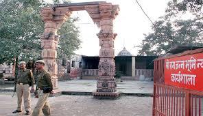 ayodhya-case-babri-case-supreme-court-atidhya-disp