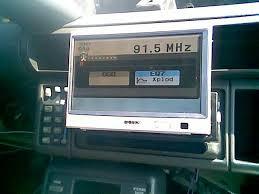 v6z24 com view topic fs in dash screen sony xav 7w dvd player sony xav-7w wiring harness 1 sony xav 7w in dash screen with brain, harness 1 blaupunkt dvd me1 in car dvd player with harness, remote (ill find it), all wiring