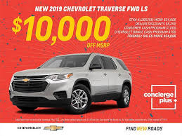Chevy Dealership Dallas - New & Used Cars, Trucks, SUVs For Sale ...