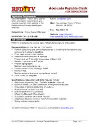 Reconciliation Clerk Resume Examples Sample Templates Bank Luxury