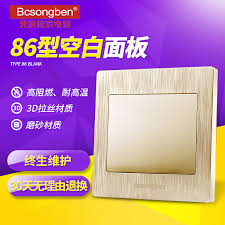 get ations beijing matsumoto brushed gold bezel blank panel cover whiteboard wall bottom cover plate decorative plate