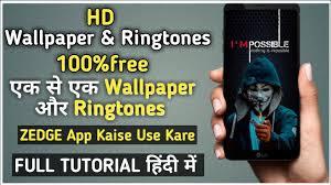 zedge ringtones free download ...