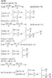 Гдз контрольная работа по теме углеводороды класс химия  Скачать интерактивный тест по математике на решение задач 4 класс