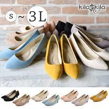 2019 春夏トレンドカラー 公式レディース靴 通販 Shop Kilakila