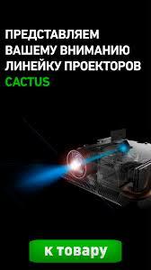 Струйный картридж Cactus CS-EPT0802 ... - CACTUS-TRADE