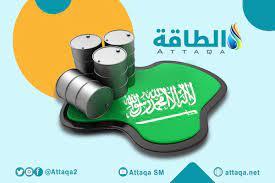 السعودية تقرر تثبيت أسعار البنزين محليًا - الطاقة