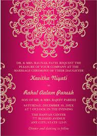 indian wedding invitation templates 29 formal invitation templates ...