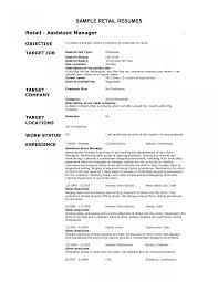 My Objective Resume Should I Put Career On An What Say In General
