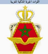 نتيجة بحث الصور عن الثانوية الملكية الإعدادية للتقنيات الجوية - مراكش