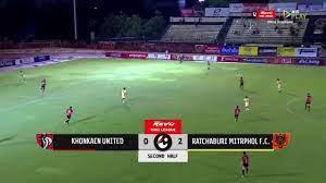 ไฮไลท์ฟุตบอลไทยลีก ขอนแก่น ยูไนเต็ด 0-2 ราชบุรี มิตรผล - D.