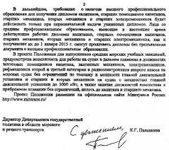 МАП и МКК Таганрог Ростов на Дону attachment 1 jpg