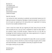 Offer Letter Template Metabots Co