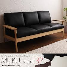 three seat sofa couch retro modern antique vintage three seat natural wood design simple