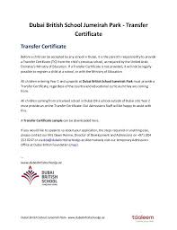 Transfer Certificate Request Letter College Raised Ranch Deck