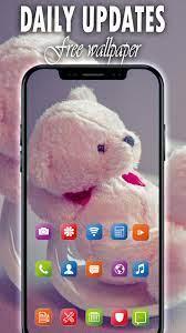 Cute Teddy Bear Wallpaper HD 4K bear ...