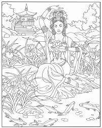 Nature Coloring Pages New Printable Free Coloring Page 8 Natural