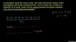 Combination Example 9 Card Hands