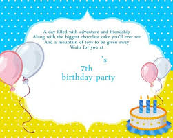 text invitation birthday party 50 birthday invitation sms and messages wishesgreeting