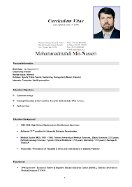 resume personal background information sample - Personal Background Sample  Resume