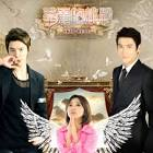 Jie Cui Tiao zhan Movie