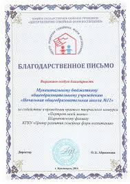 Персональный сайт Краевые контрольные работы и ВПР