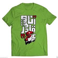 T Shirt Design Arabic New Arabic Design Graphic Tee Custom Design 8