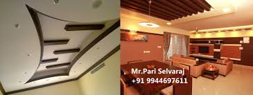 House Ceiling Design Work 9944697611 Pari False Ceiling In Pondicherry Abishegapakkam