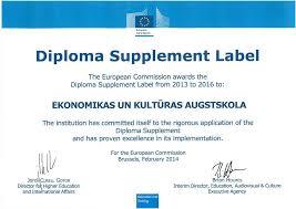 Диплом со знаком качества ekonomikas un kulturas augstskola  международный сертификат diploma supplement label dsl Этот документ подтверждает тот факт что ЕКА предлагает признанное в Европе высшее образование