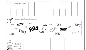 Sight Word Activity Printable Worksheets Words For Grade 1 Same ...