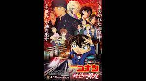 Detective Conan Movie 24 : The Scarlet Bullet Official Theme Song